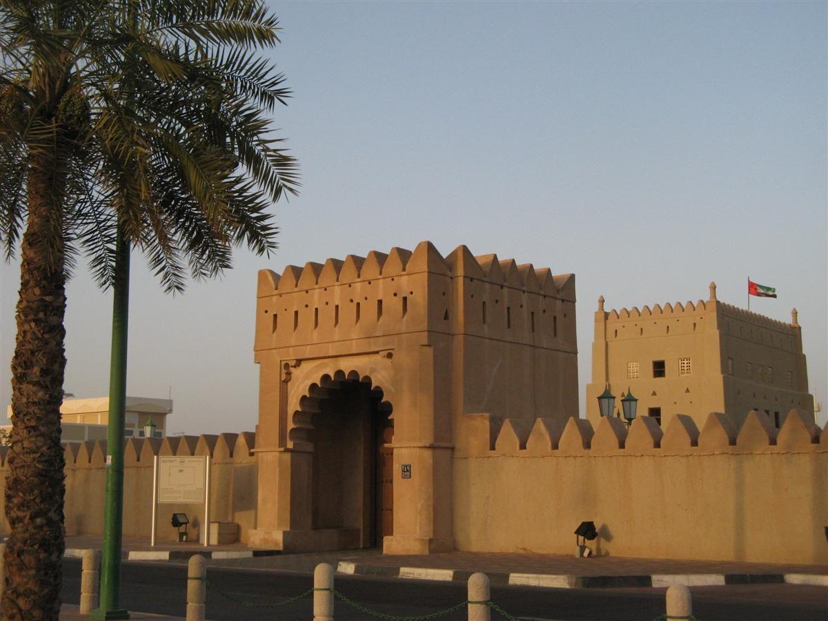 Исмаил Шангареев - Крепость-Музей в Аль-Айне