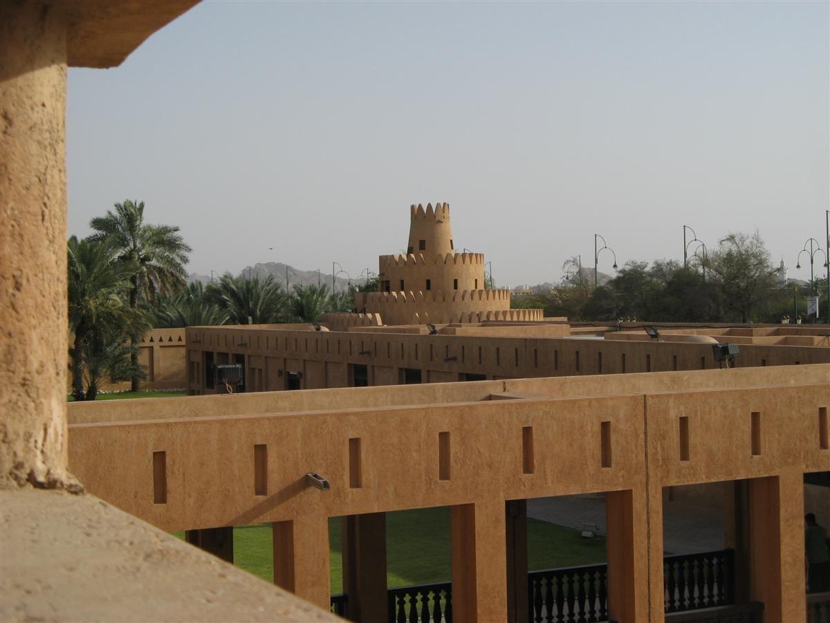 Исмаил Шангареев - Большая крепость в Аль-Айне