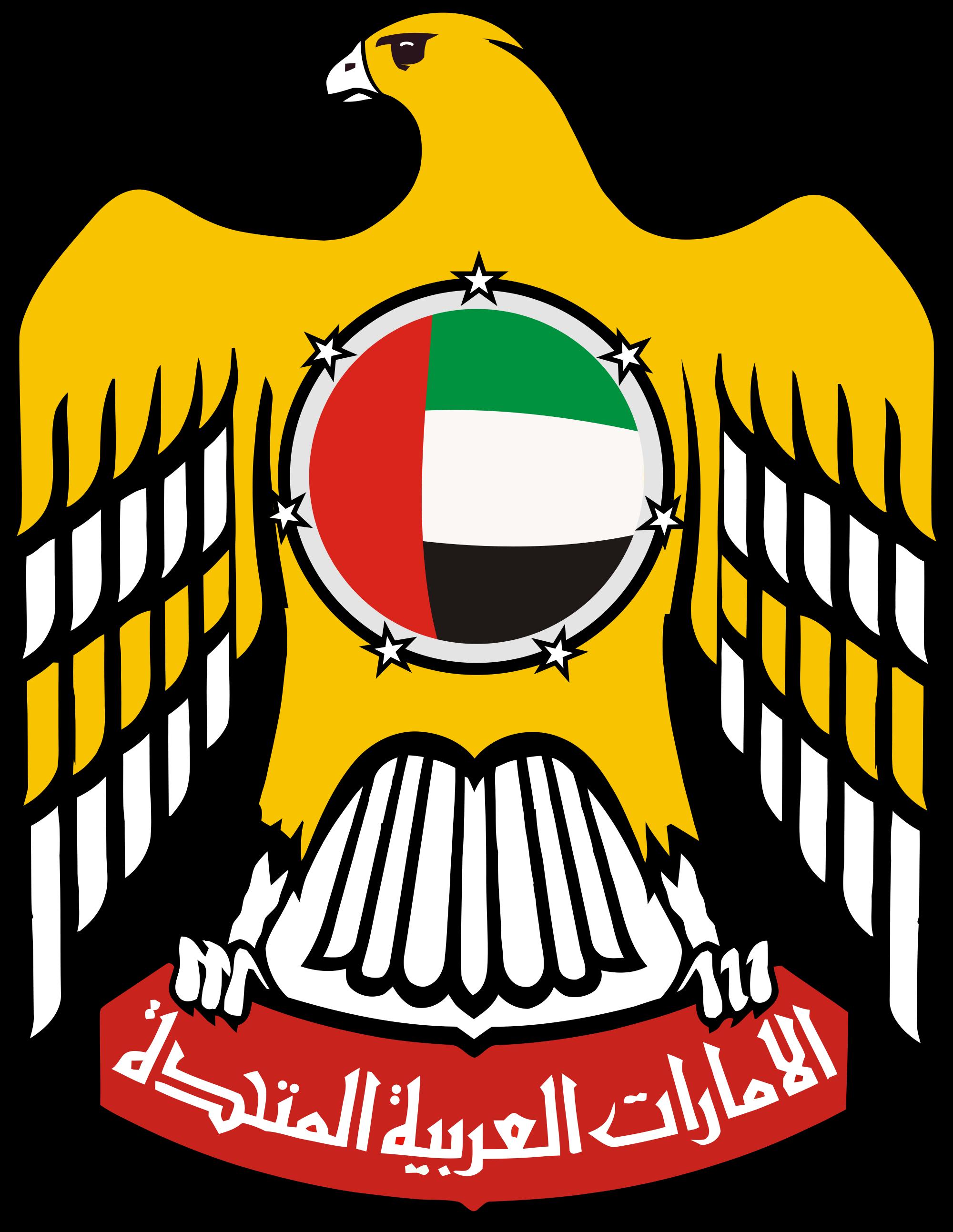 Исмаил Шангареев - герб ОАЭ