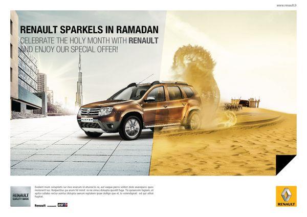 Исамил шангареев - Рекламный дизайн в ОАЭ (5)