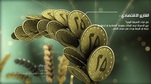 Исамил шангареев - Рекламный дизайн в ОАЭ (8)