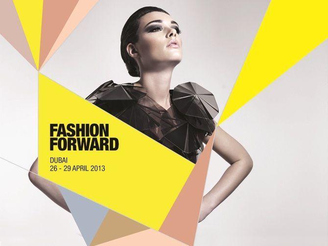 Исмаил Шангареев: Фестиваль FASHION FORWAR пройдет впервые в Дубае ОАЭ