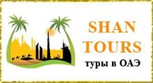 туры и экскурсии в ОАЭ